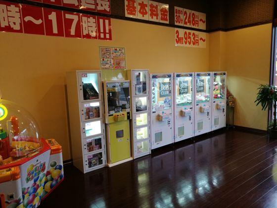 船橋夏見台店の周辺5