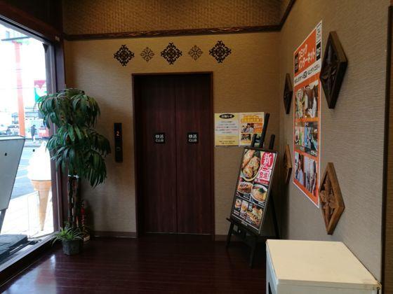 船橋夏見台店のエレベーター