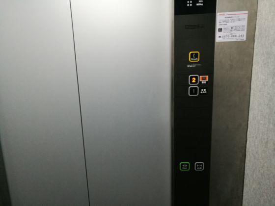 船橋夏見台店のエレベーター2