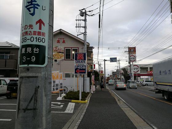 船橋夏見台店の周辺2