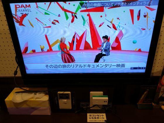 船橋夏見台店のワンツーカラオケ8