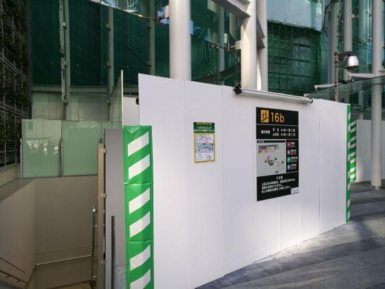 渋谷駅 16番出口1