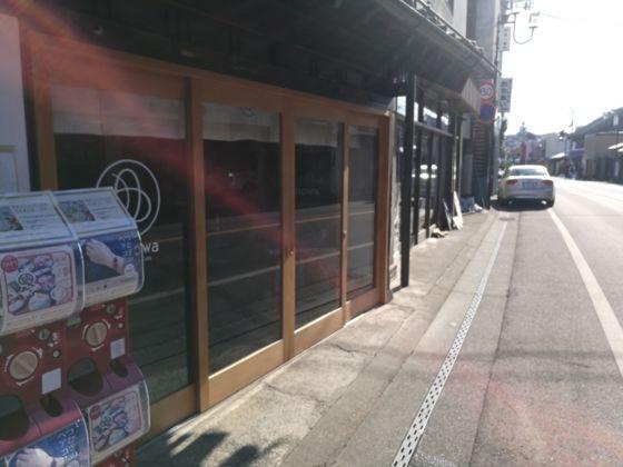 yuinowa 入り口