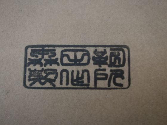 エンブレムの印字