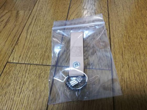 キーホルダーの包装