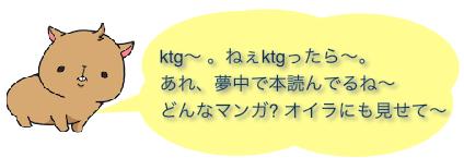 カッピィ〜の呼びかけ