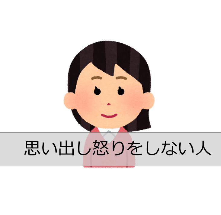 f:id:ktkt0231sh54ba:20180510223655p:plain