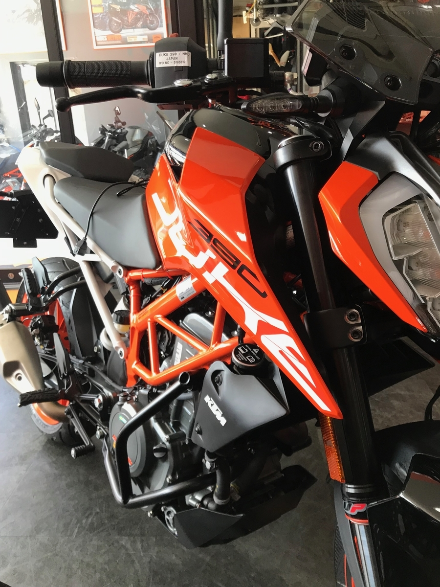 f:id:ktm390duke:20190914182902j:plain