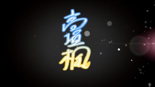 f:id:ktn70777:20190103233303p:image