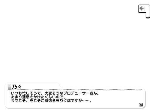 f:id:ktn70777:20190401165211p:image