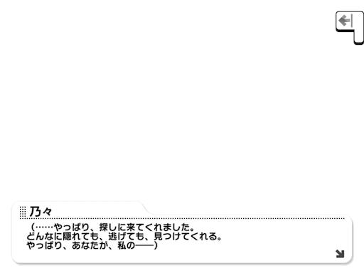 f:id:ktn70777:20190401165240p:image