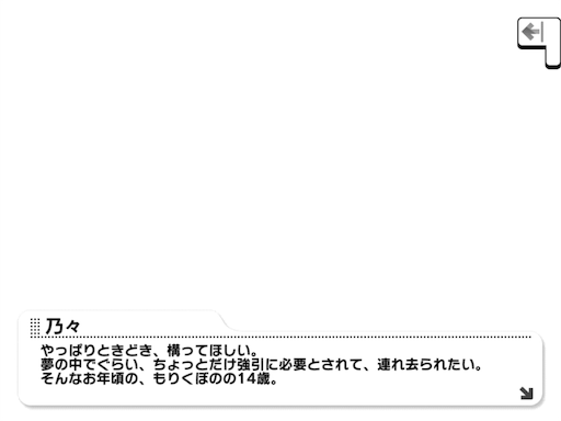 f:id:ktn70777:20190401165601p:image