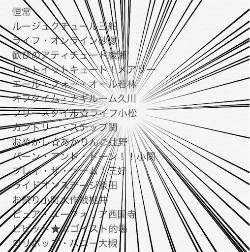 f:id:ktn70777:20200119235525j:image