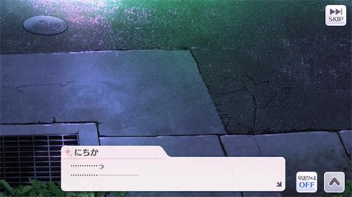 f:id:ktn70777:20210407182718j:image