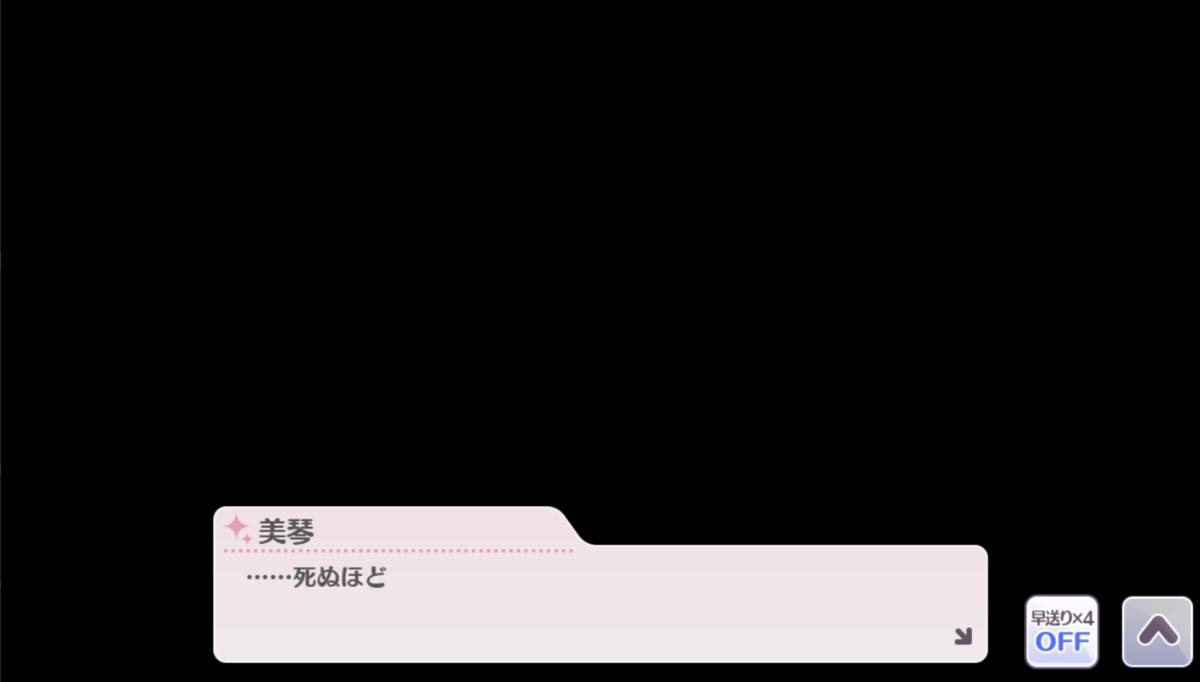 f:id:ktn70777:20210602234200p:plain