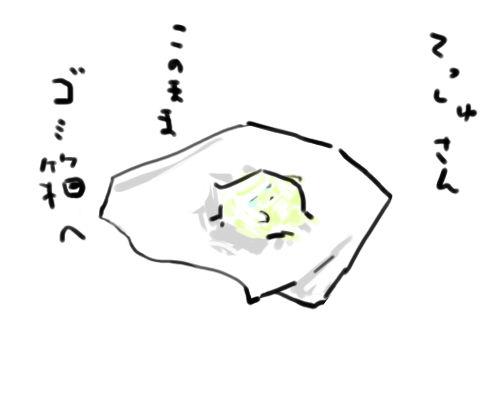 f:id:ktni:20190118225246j:plain