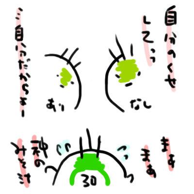 f:id:ktni:20190402131611j:plain