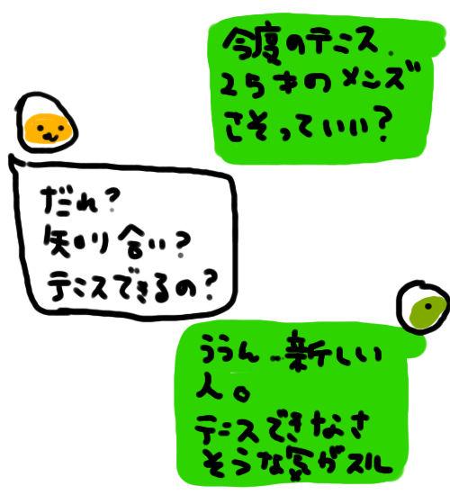 f:id:ktni:20190514113704j:plain