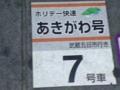20091003085839