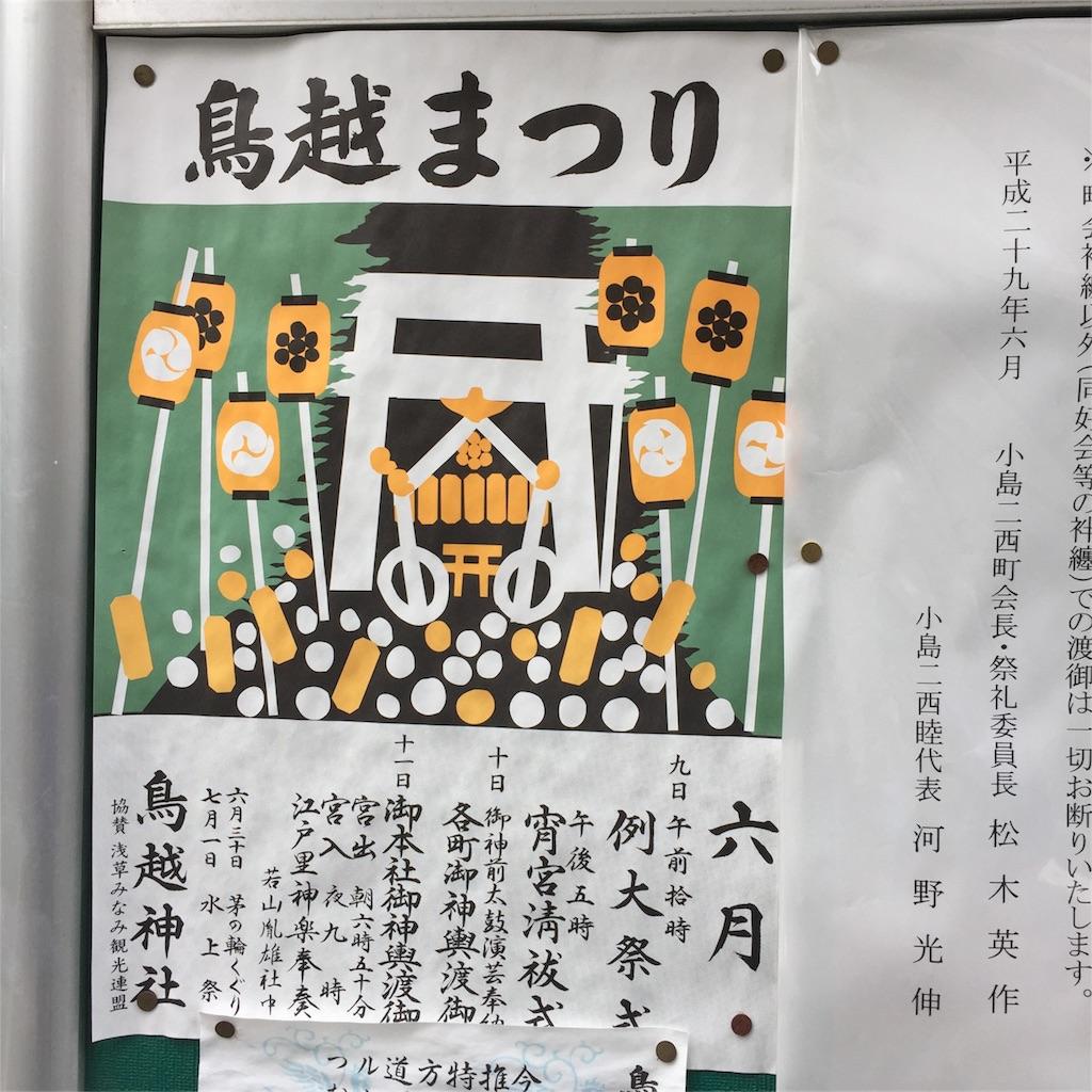 f:id:ktoku3:20170609174433j:image