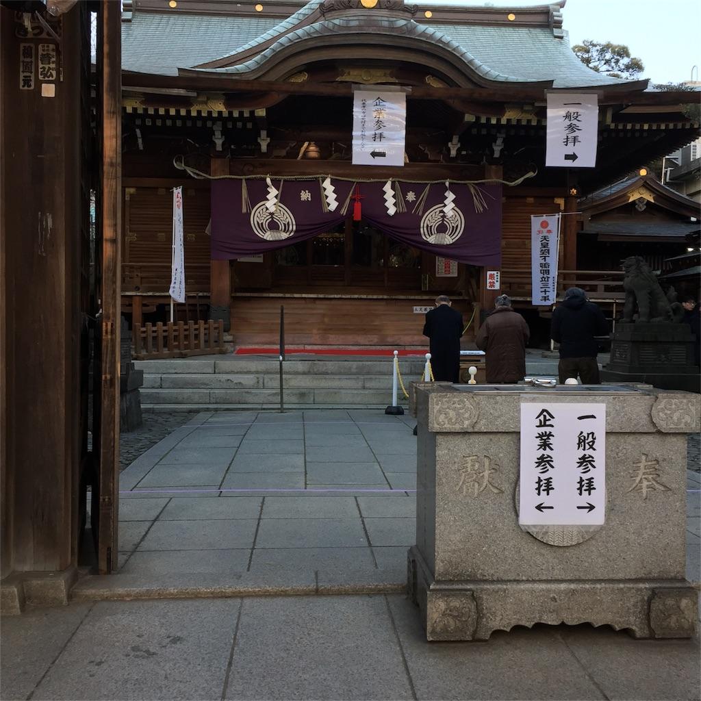 f:id:ktoku3:20190104173541j:image