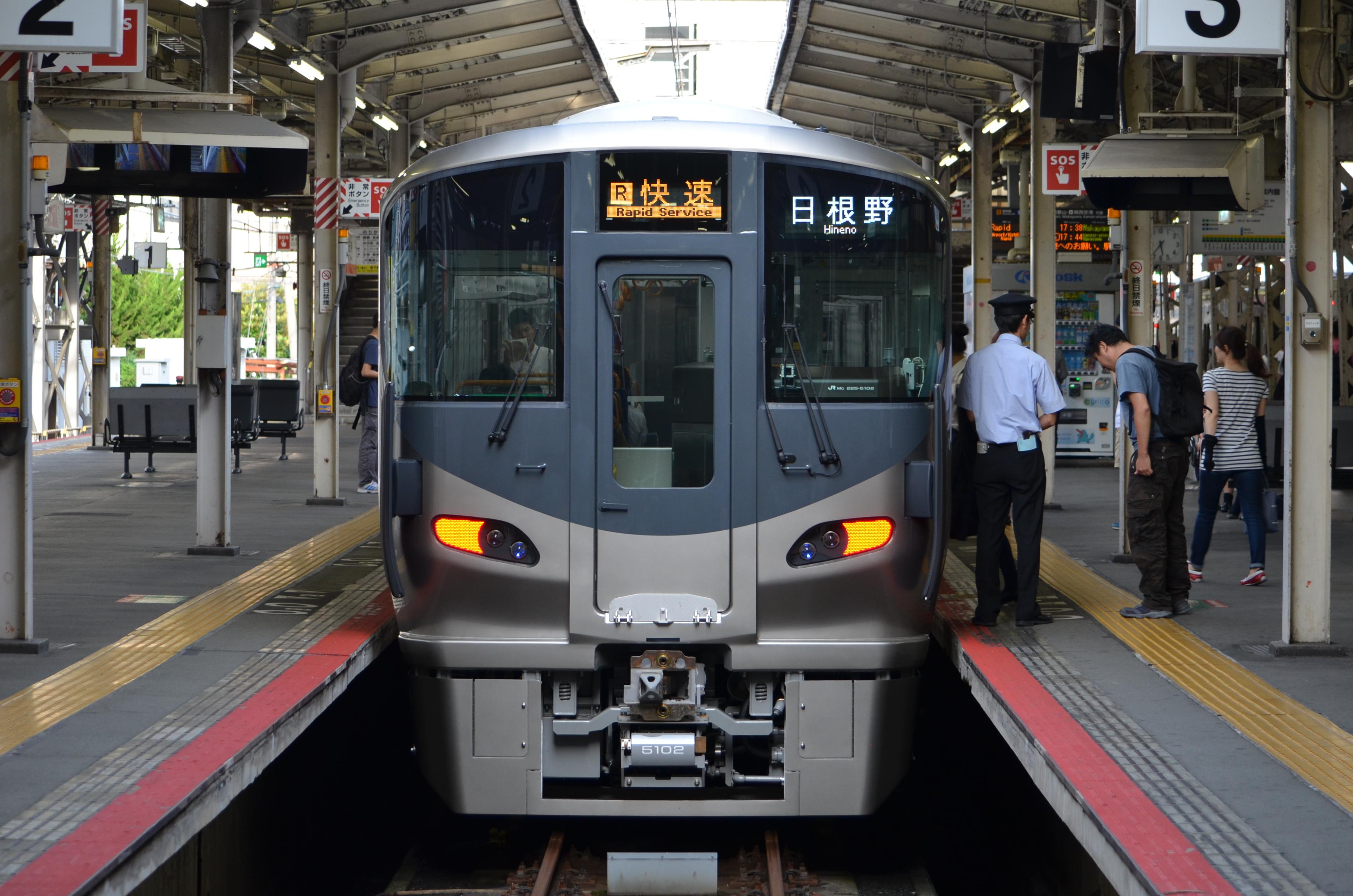 225系5000番台2次車が本日デビューしました! - 新車・廃車情報@関西発 ...