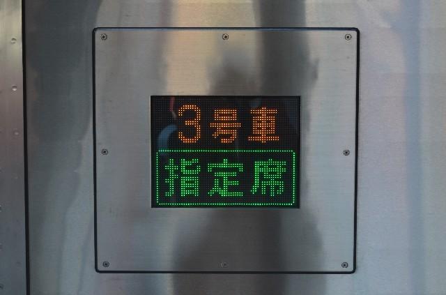 f:id:ktr-8315f:20200215221854j:image