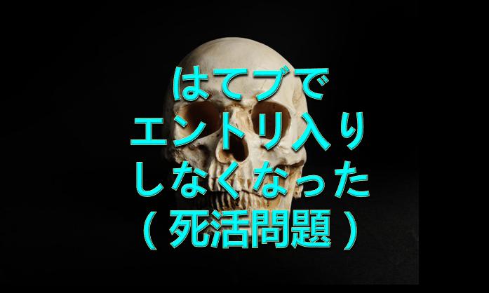 f:id:ktr_dl_1:20200818114921p:plain