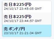 f:id:ktrader:20171026130544p:plain