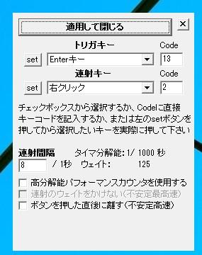 f:id:ktrw3200:20170305152350j:plain