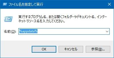 f:id:ktrw3200:20170403153726j:plain