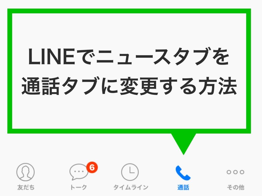 f:id:ktrw3200:20170415233101j:plain