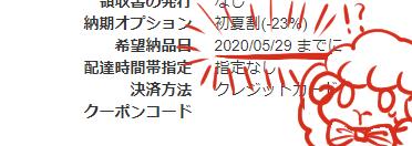 f:id:ktsr75:20200529011542p:plain