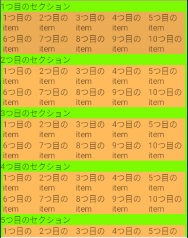 f:id:ktx_ku:20191001184936p:plain
