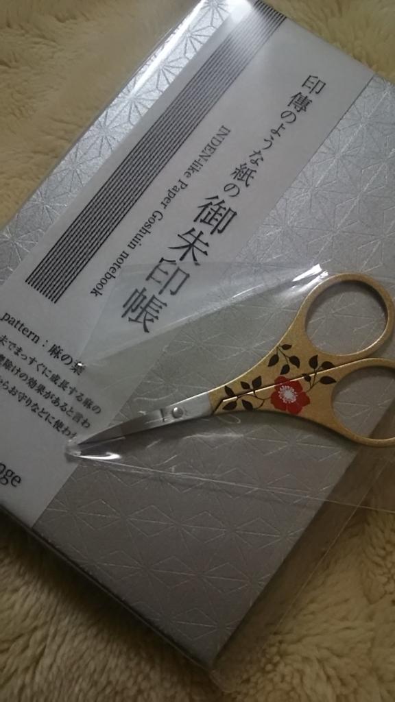 f:id:ku-cha-yuki:20170221001450j:plain