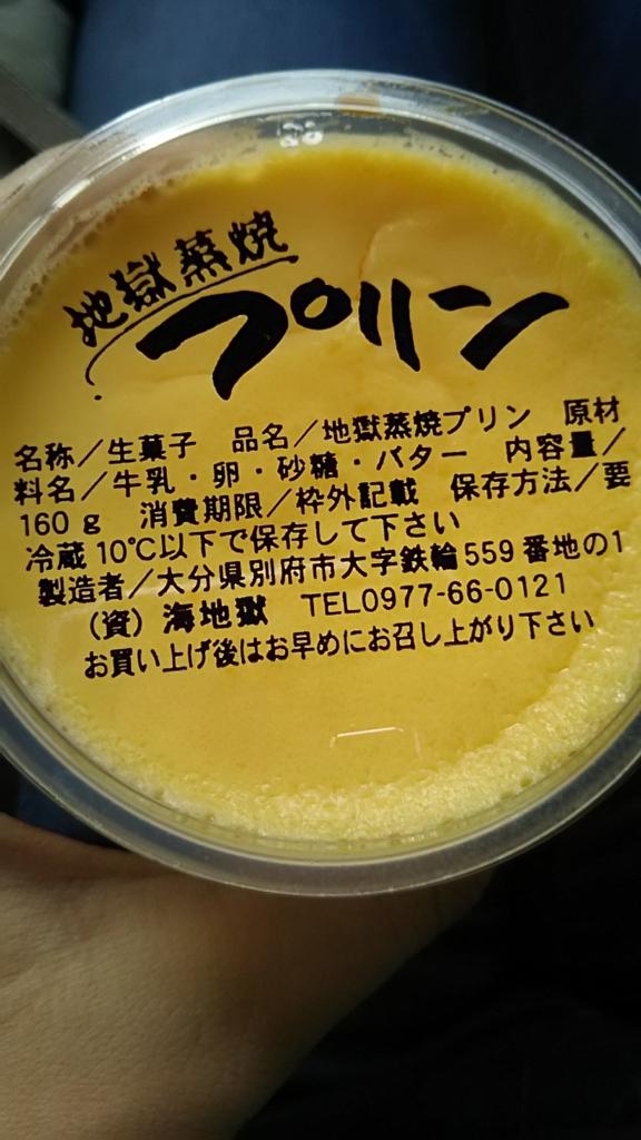f:id:ku-cha-yuki:20170311100958j:plain