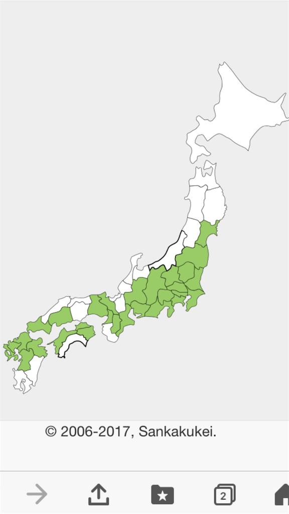 f:id:ku-cha-yuki:20170531202624p:image
