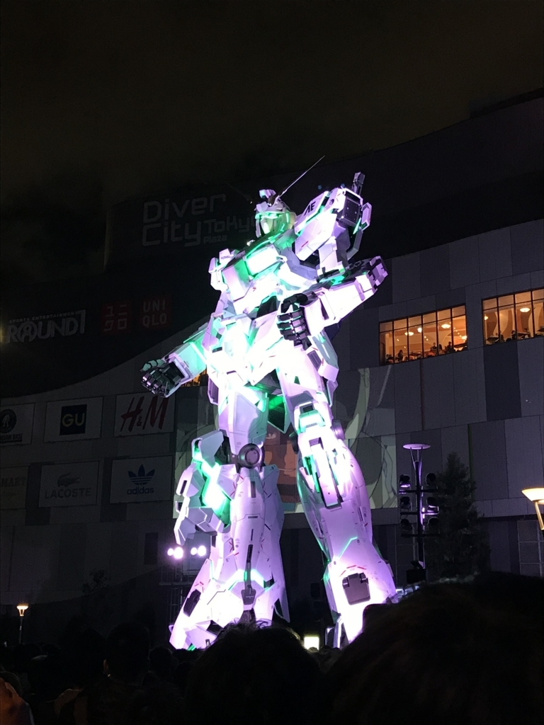f:id:ku-cha-yuki:20171208210955j:plain