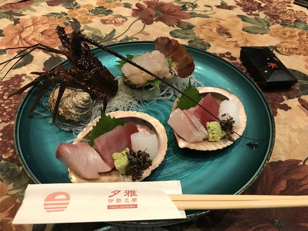 f:id:ku-cha-yuki:20181030202419j:plain