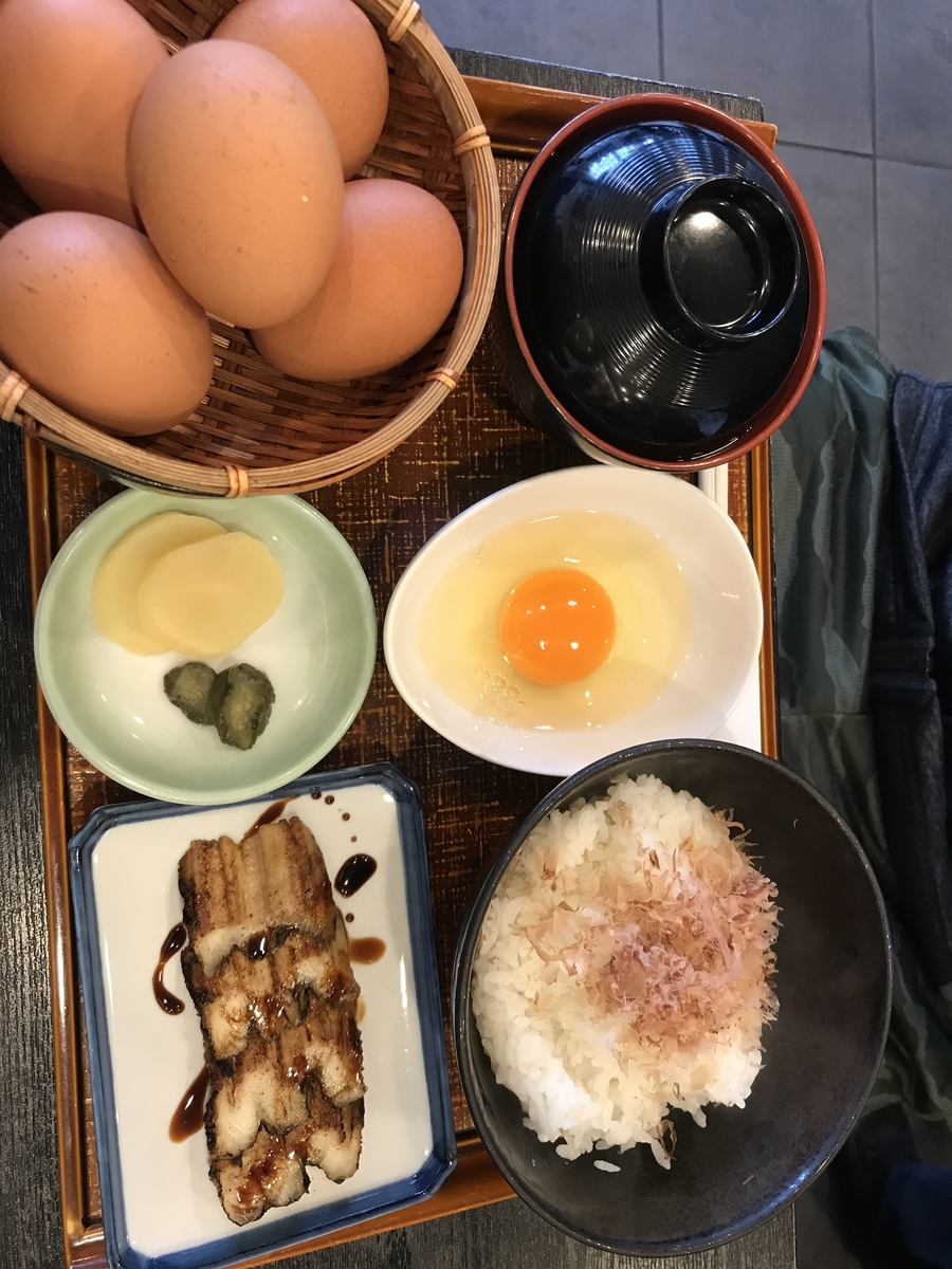 f:id:ku-cha-yuki:20190506150603j:plain