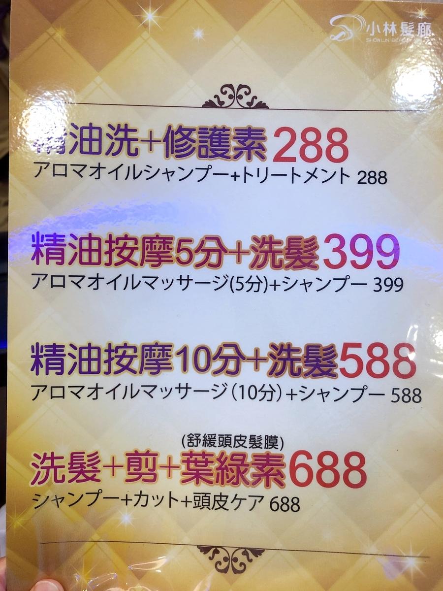 f:id:ku-cha-yuki:20191125131243j:plain