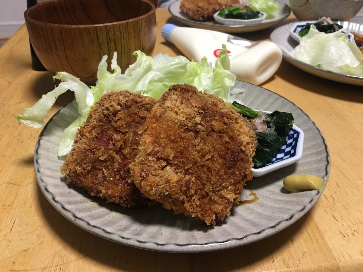 f:id:ku-chan5649:20190321200446j:plain