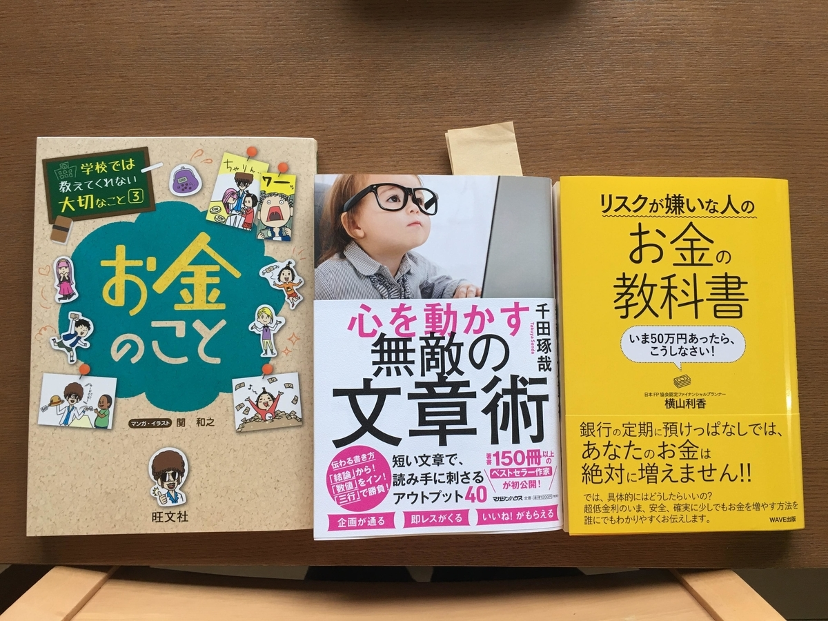 f:id:ku-chan5649:20190419185016j:plain