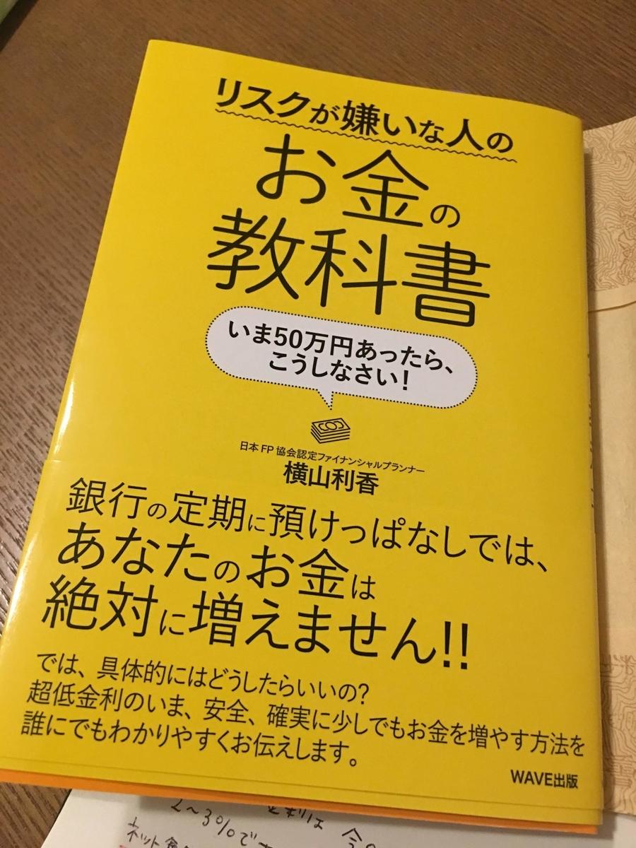 f:id:ku-chan5649:20190423131808j:plain