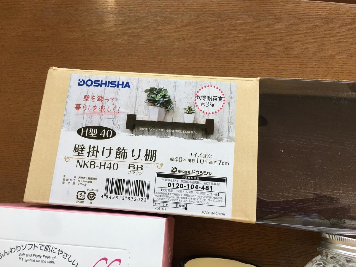 f:id:ku-chan5649:20190427114605j:plain