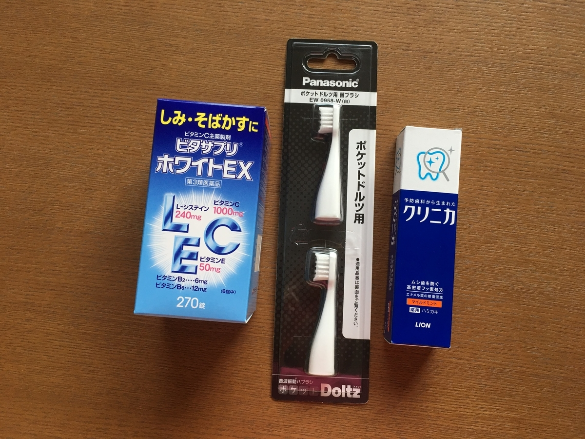 f:id:ku-chan5649:20190523210031j:plain