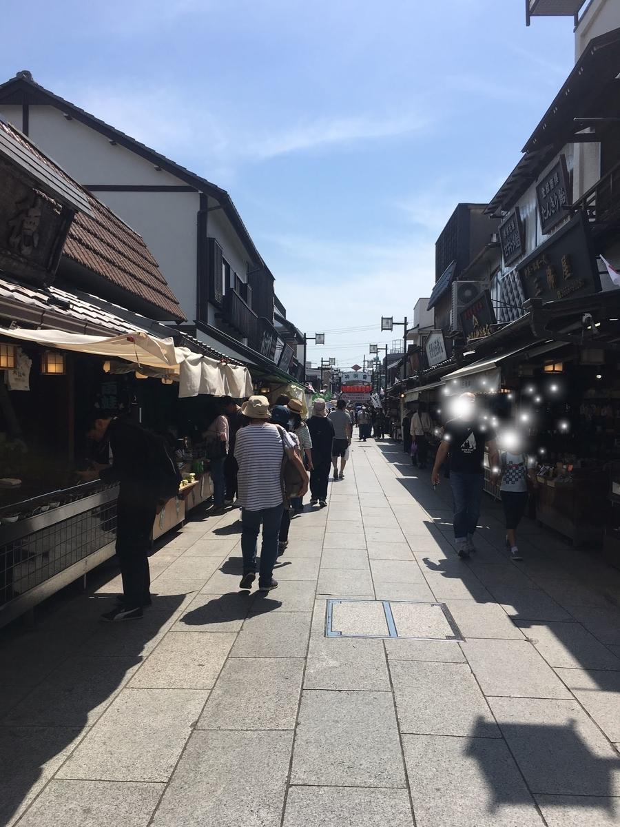 f:id:ku-chan5649:20190527135405j:plain