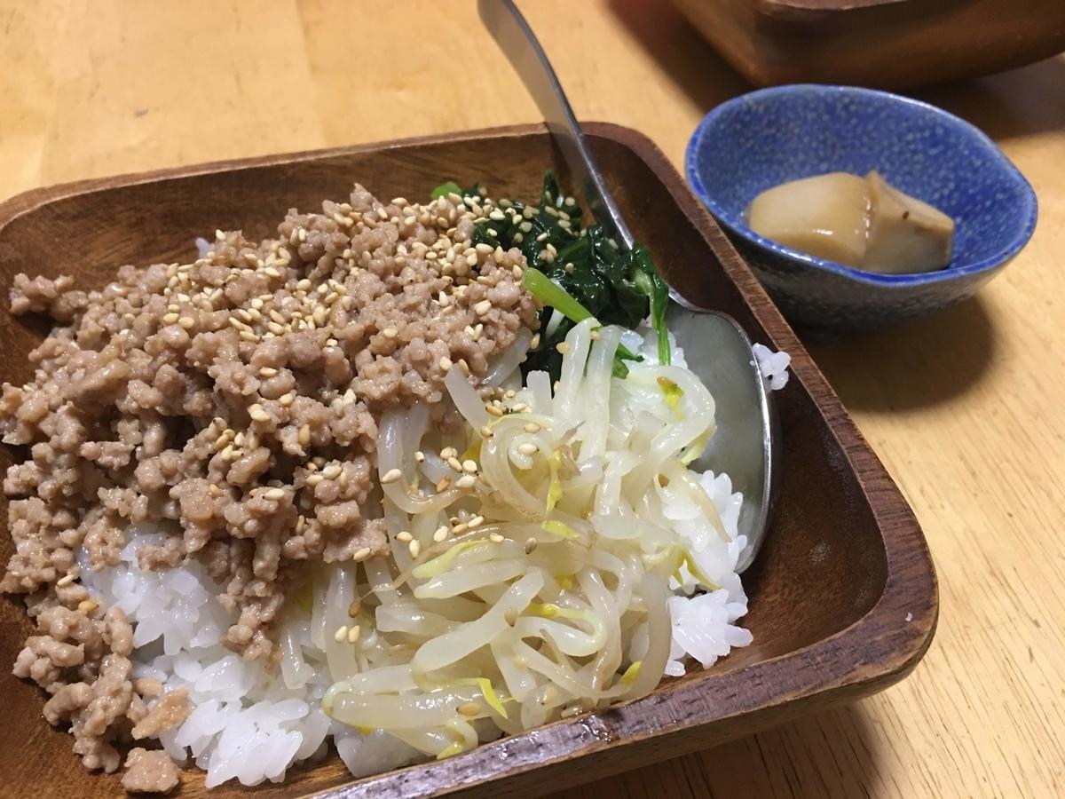 f:id:ku-chan5649:20190527210322j:plain