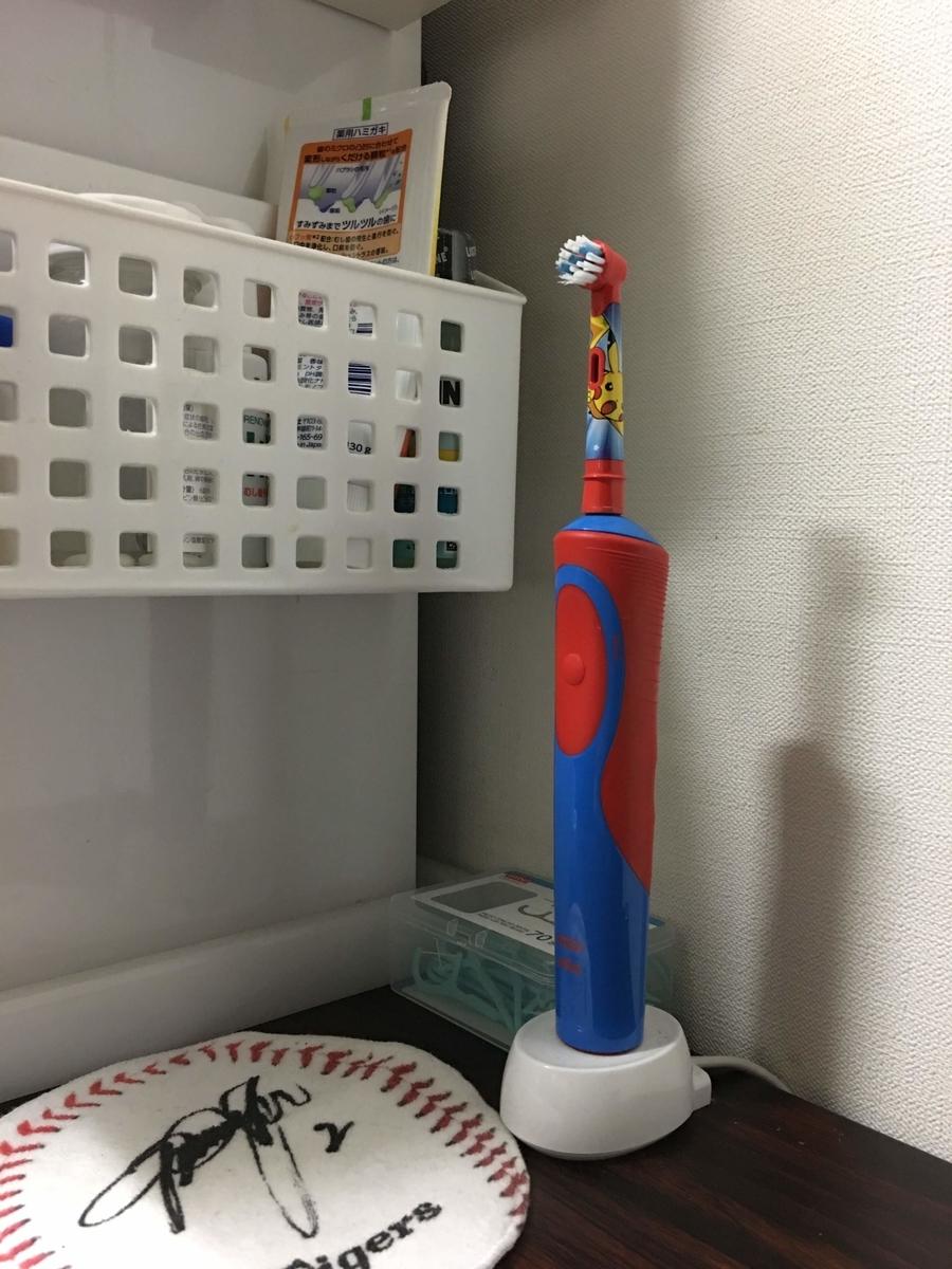 f:id:ku-chan5649:20190602180435j:plain