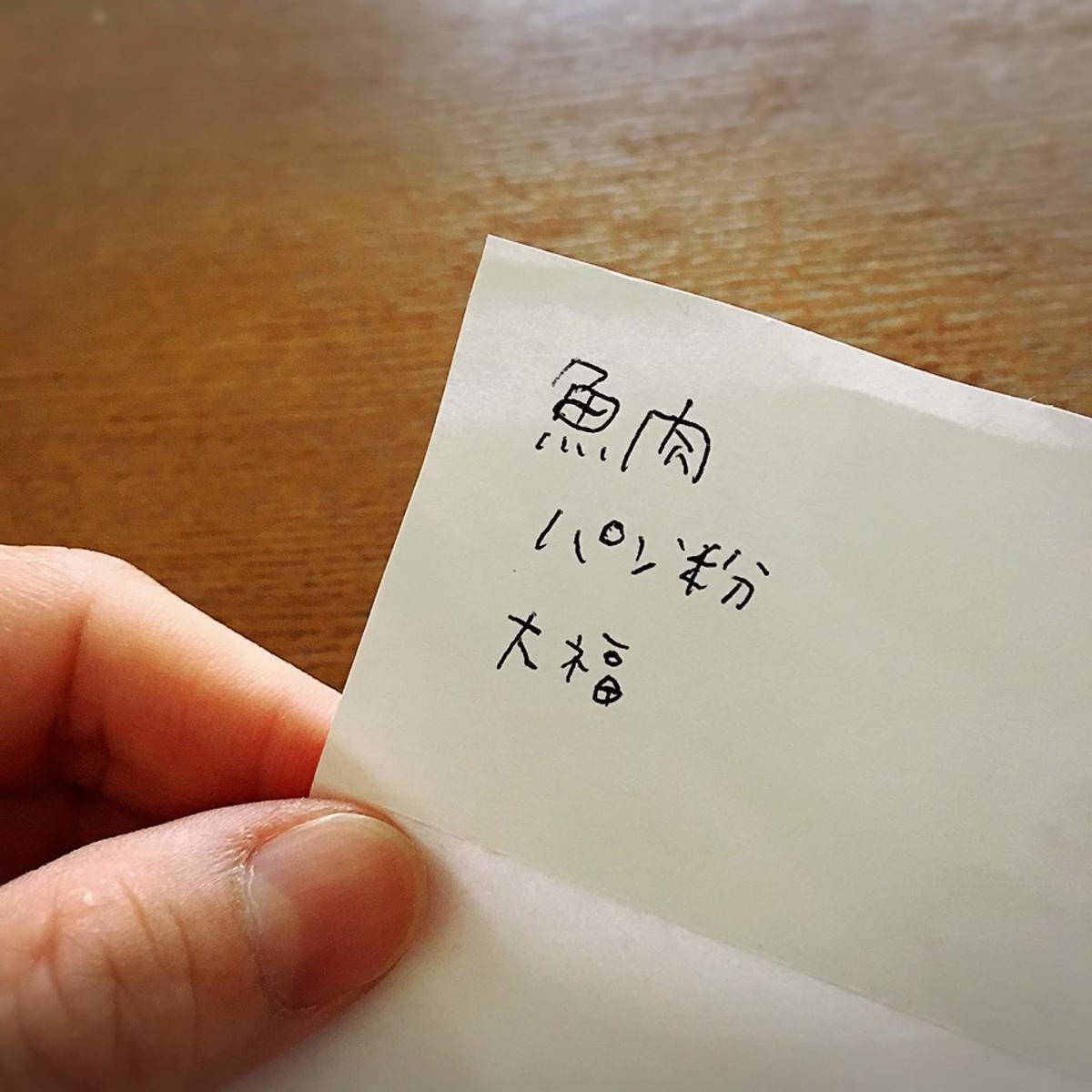 f:id:ku-chan5649:20190620121821j:plain